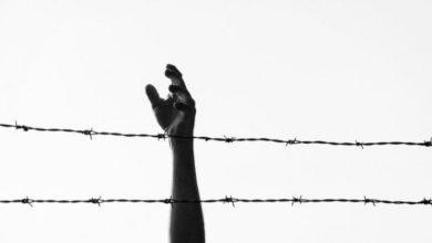 صورة استشهاد أسير فلسطيني داخل سجون الاحتلال الإسرائيلي