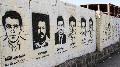 """صورة 417 يمنيًا """"اختفوا"""" في سجون سعودية وإماراتية سرية"""
