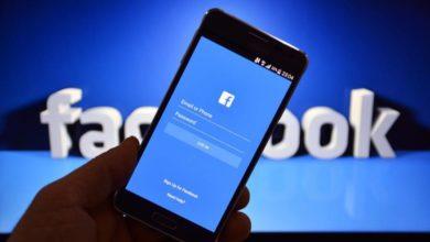 فيس بوك تشارك بيانات المستخدم