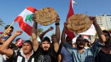 Photo of لبنان ينحدر نحو هاوية اقتصادية الأسوأ منذ 77 سنة