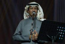 Photo of سهرة الصيف… تكشف عن جديد الفنان خالد عبد الرحمن