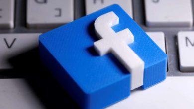 Photo of فيسبوك … وقرار حظر الإعلانات السياسية