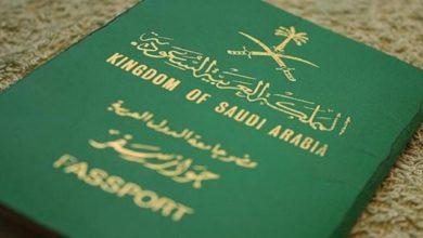 Photo of 77 دولة تسمح لجواز السعودية بدخول أراضيها بلا فيزا