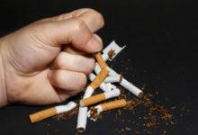 Photo of عادة التدخين … خطوات من أجل التخلص منها