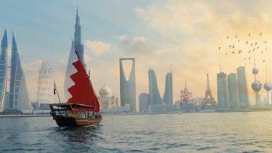 Photo of البحرين تفتتح أول معرض عربي للصحة العقلية