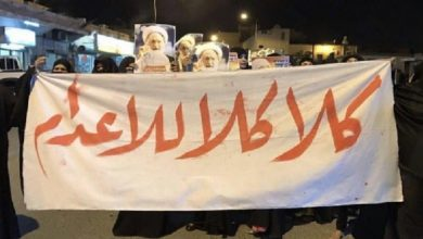 Photo of ردود فعل دولية غاضبة على تأييد الإعدام لبحرينيين