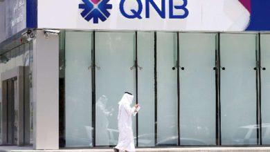 Photo of بنك قطر: الـ72 على مستوى العالم