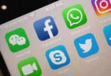 Photo of حظر WeChat  … وتدهور مبيعات iPhone في الصين