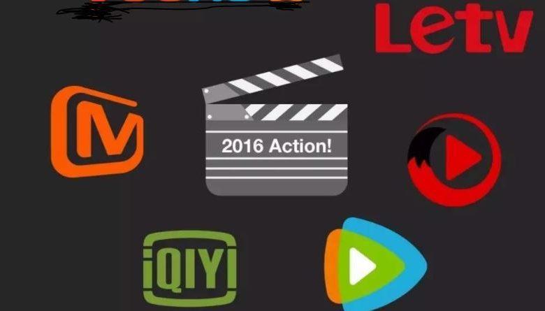 تخطط تايوان لحظر خدمات بث الفيديو الصينية