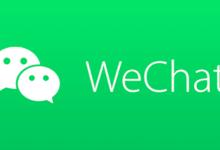 Photo of يؤدي حظر تطبيق WeChat إلى قطع اتصالات المستخدمين بالعائلات الصينية
