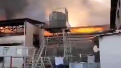 Photo of فيديو| حريق هائل بالمنطقة الصناعية قرب طهران
