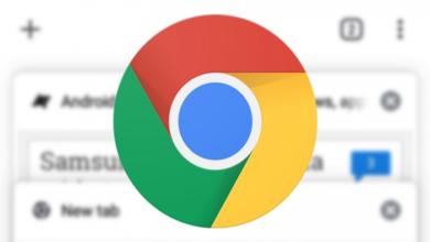 شركة جوجل تخفي العنوان الكامل للموقع في متصفح Chrome