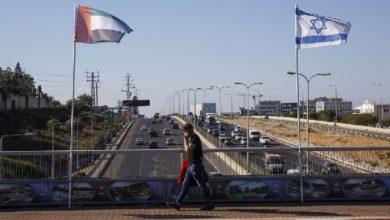 الاتفاق الإماراتي الإسرائيلي وضع الرياض في موقع ليس مريح