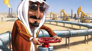 الرياض ضخت على مدى السنوات الماضية 10 ملايين برميل في اليوم