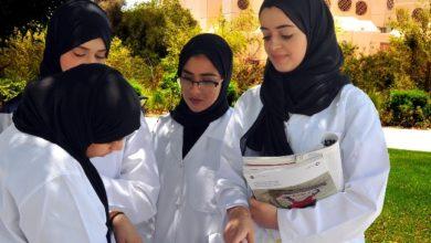 صورة جامعة قطر تحتل المرتبة 601 بين جامعات العالم