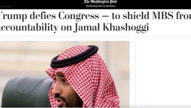 صورة صحيفة: ترامب يسوّف بطلب الكونغرس بمحاسبة قتلة خاشقجي