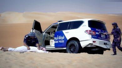 صورة ناشطة: الإمارات تفتح أبوابها للفاسدين وتغلقها أمام منظمات حقوقية
