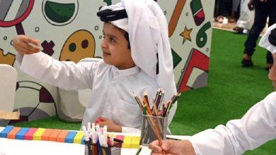 صورة كيف استغل الطلاب القطريون فترة الحجر للتعلم والابتكار؟