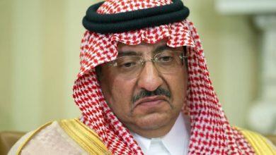 صورة موقع أمريكي: الخطر يداهم حياة الأمير محمد بن نايف