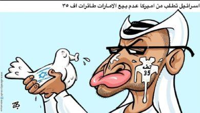 السلطات في المملكة الأردنية الهاشمية اعتقلت رسامًا