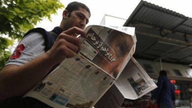 قمع صحفيين في إيران تضامنوا مع عرب الأهواز
