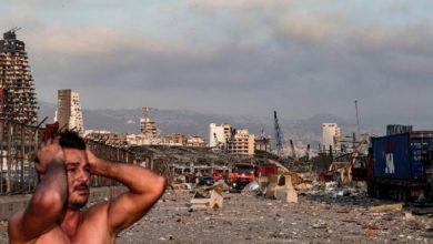 صورة عدد قتلى تفجير مرفأ بيروت يقفز إلى 190