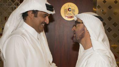 """صورة قطر ضد الإمارات.. مرافعة أمام """"العدل الدولية"""""""