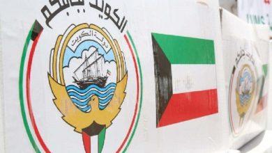 الفلسطينينون يستفيدون من الإقامة في الكويت