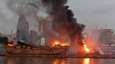 خسائر تفجير مرفأ بيروت
