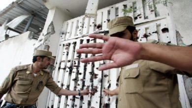أفراد من الأمن السعودي