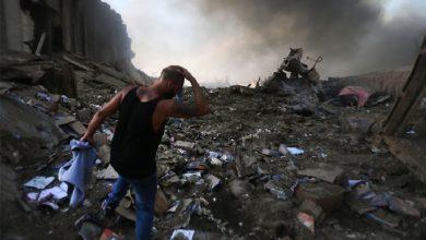 صورة تفجير بيروت .. ما هي الحصيلة النهائية؟