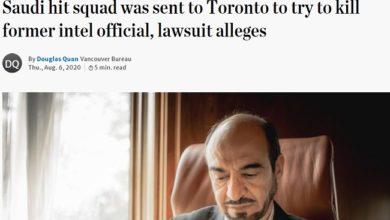 """تتهم الوثيقة الأمير بن سلمان بابتعاثه مجموعات للاغتيال التي تعرف باسم """"النمر"""""""