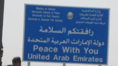 "Photo of مئات الأردنيين في الإمارات ""مهددون بالطرد والغرامات"""