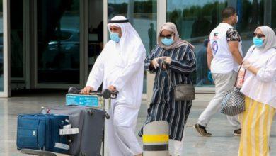 صورة الكويت مدينة بملايين الدولارات لصالح مشافي أمريكية
