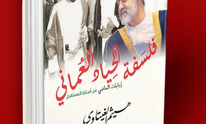 تضمن الكتاب ملحقًا وثائقيًا مُصورا يتضمن عدة وثائق مهمة