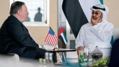صورة وثائق تكشف: تفاصيل الحملة الإماراتية لتحريض أمريكا لمعاقبة قطر