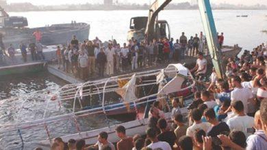 وتوقعت مصادر محلية ارتفاع عدد ضحايا غرق السفينة