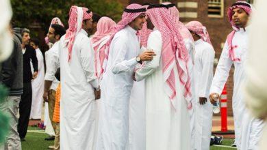 صورة مشروع قطري لجمع مفردات اللهجات الخليجية