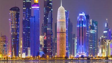 قطر تتوقع انكماش الاقتصاد في 2020