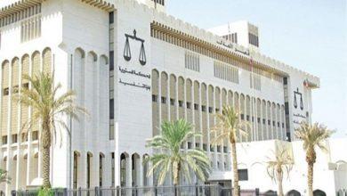 8 قاضيات يؤدين القسم في الكويت للمرة الأولى