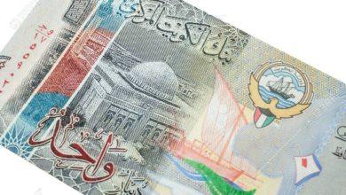 Photo of صحيفة كويتية تتهم دولاً بمؤامرة غسيل الأموال