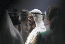 Photo of الإمارات.. خطوات إضافية من المصرف المركزي لإنعاش الاقتصاد