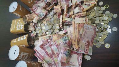 Photo of البحرين.. دعوة لمنع التبرع للخارج