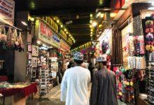 Photo of عدد الوافدين العاملين في سلطنة عمان يتراجع