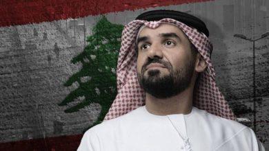 """Photo of """" صمتنا احترامًا تربينا عليه""""… هكذا علق حسين الجسمي على حملات التنمر"""
