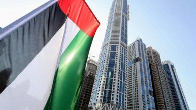 """نمو """"هامشي"""" في القطاع الخاص غير النفطي في الإمارات"""