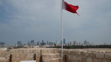 صورة رسالة من منظمات دولية لمطالبة ملك البحرين بتخفيف أحكام الإعدام