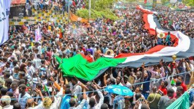 انطلاق مؤتمر دعم السلام في السودان