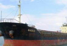 "Photo of قصة السفينة ""روسوس"" صاحبة أكبر كارثة في لبنان"
