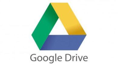 صورة استغلال نقطة ضعف أمنية في خدمة Google Drive من قبل المهاجمين